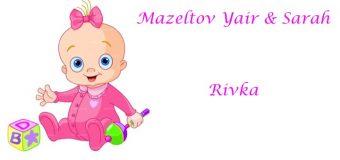 Mazeltov Yair & Sarah